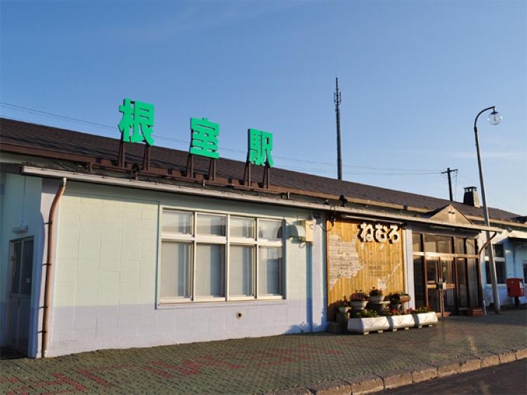 【北海道】旅行可能な日本最東端・根室のおすすめホテル・宿泊施設5選