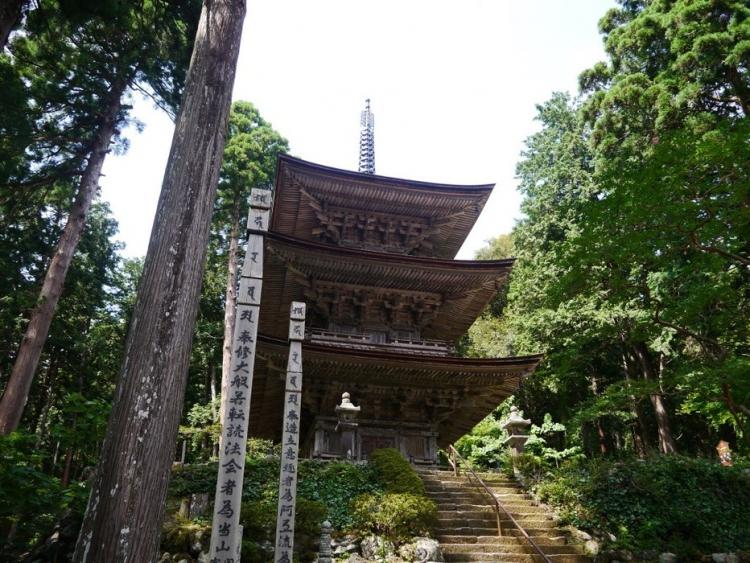 【福井】小浜周辺の宿泊でおすすめのホテル&旅館5選