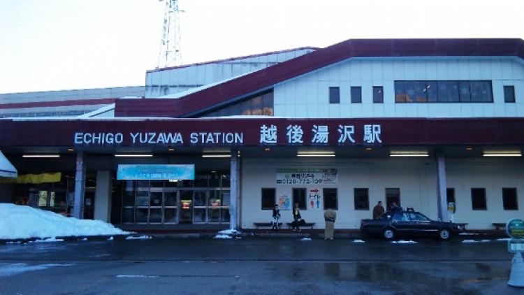 【新潟】自然豊かな米どころ越後湯沢で必ず行きたいおすすめ観光地5選